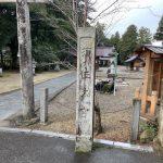 須佐神社はパワースポット【島根県出雲市佐田町】