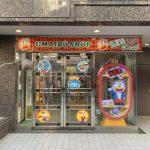 UMAIBO SHOPが大阪心斎橋にオープン【大阪市中央区南船場】