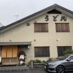 京風カレーうどんのみね八【京都市南区吉祥院長田町】