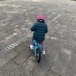 自転車練習の実践例~発達障害は関係ない~
