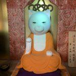 猫猫寺は猫好きの聖地【京都市左京区八瀬近衛町】