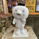 太郎坊宮でご利益を授かろう~子供が楽しめるポイントとは?~