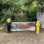 甲賀の里忍術村で忍者体験【滋賀県甲賀市】